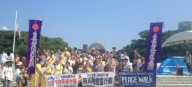 Messages of Peace from Hiroshima